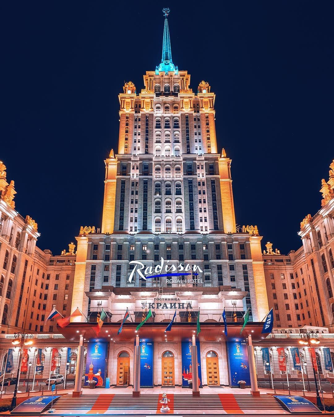 Рэдиссон клуб москва онлайн каналы ночной клуб