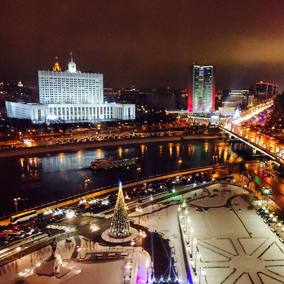 Radisson Royal Hotel Moscow view